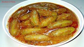 নারিকেল দুধে পটলের দম | Pointed Gourd Curry with Coconut Milk | মজাদার পটলের রেসিপি