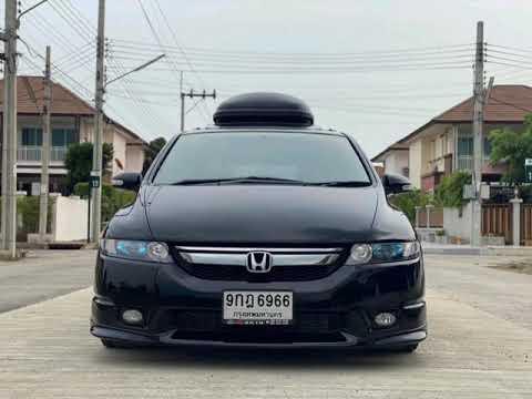 รถมือสอง Used car กทม. Ep.545 Honda Odyssey K24 EL RB1 เกียร์ออโต้ สีดำ ปี 2005