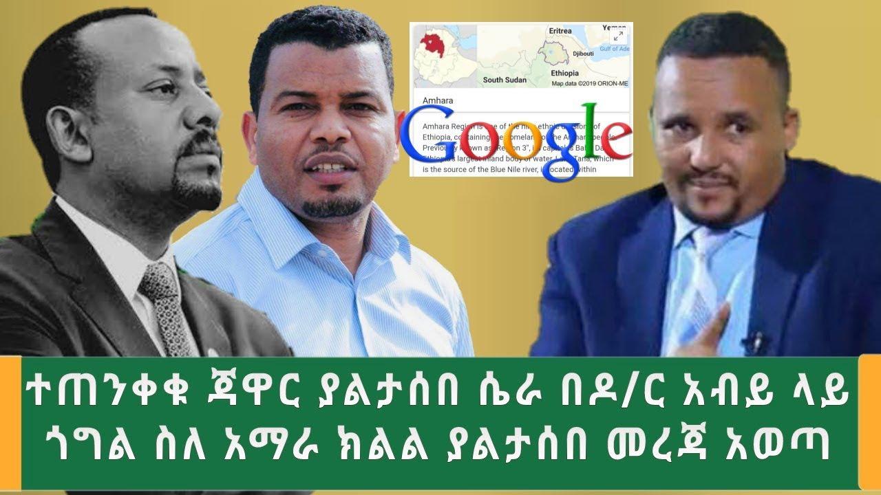 Beware Jawar S Unexpected Plot