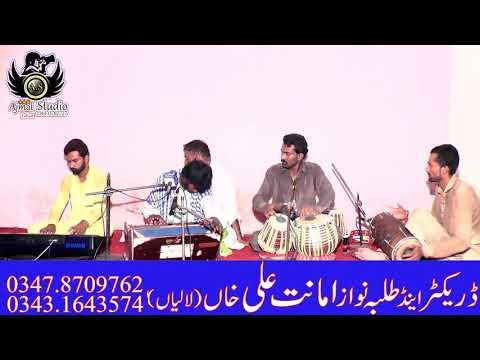 Singer Sohna Shahzad Of Kaloka Song 2019 Ajmal Studio Lalian 03478709762