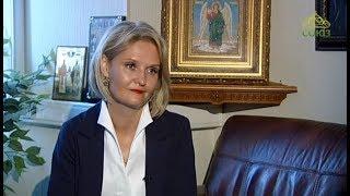 Плод веры. От 13 ноября. Президент Национального Антинаркотического Союза Юлия Павлюченкова. Часть 1