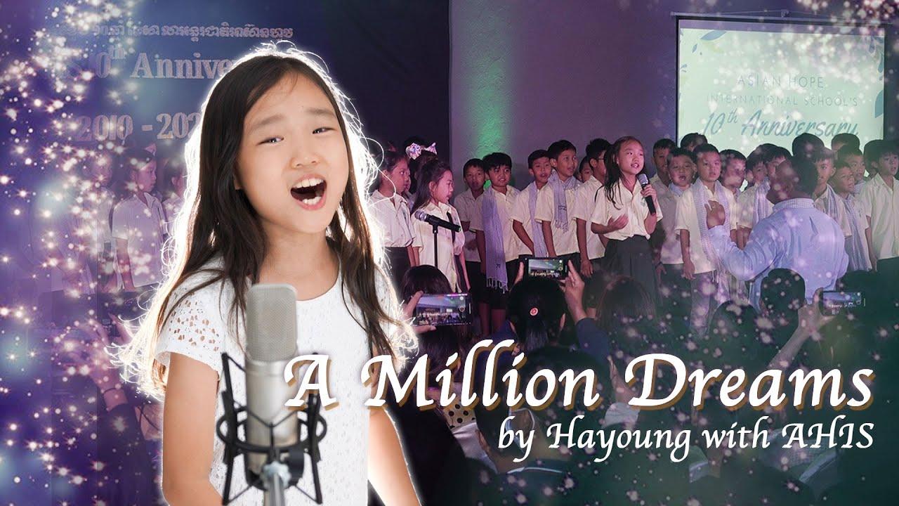A Million Dreams Lyric Video(The Greatest Showman) by Hayoung with AHIS 캄보디아 학교 10주년 기념 행사