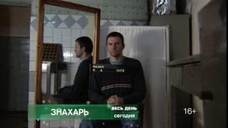 Промо-ролик для РЕН ТВ