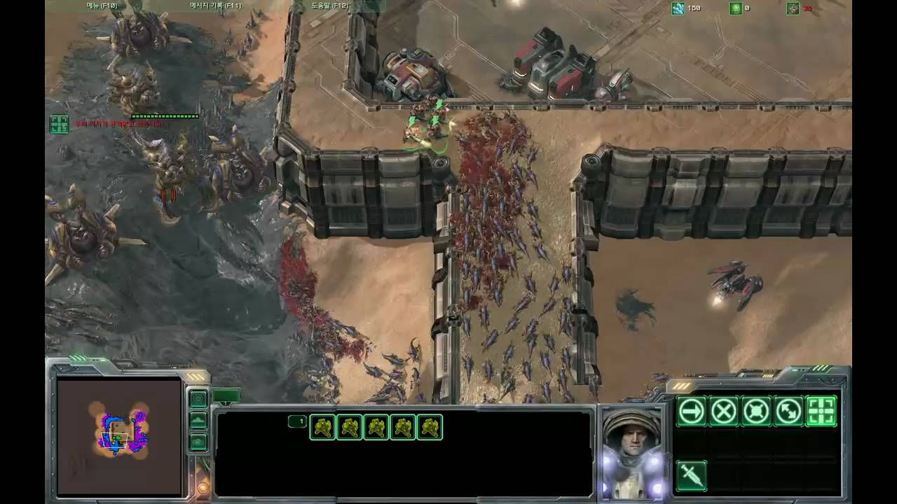 StarCraft 2 Custom Map -