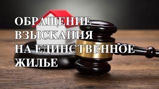 видео Изменения в статьи 31 и 61 Федерального закона