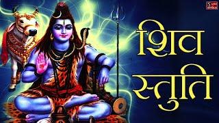 Namo Shiv Shamboo