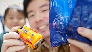 マクドナルド ハッピーセットにブーブが付いてくる!2015 McDonalds Happy set VooV thumbnail