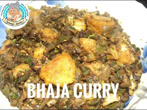 Bhaja Curry |Eggplant Fish Curry| Special Fish Curry Recipe (Granny's Kitchen)