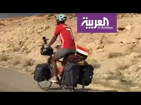 محمد نوفل في رحلة على متن دراجته لحضور مونديال روسيا  - 00:24-2018 / 4 / 25