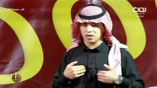 جروح الآماني - عبدالعزيز وعبدالرحمن آل زايد - حصري برعاية الناضج | #زد_رصيدك98
