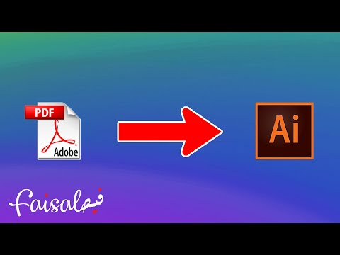 How To Edit PDF Files In Adobe Illustrator (All Pages)