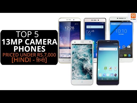 Best Mobile Phones under 7000 Rs. with 13MP Camera   India (February 2017) [Hindi-हिन्दी]