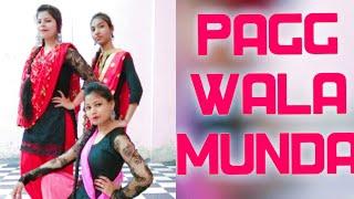 Pagg wala Munda ll Diljitdosanjh ll choreography by Tripti jha