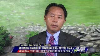 SUAB HMONG NEWS:  MN Hmong Chamber of Commerce Business Meeting 07/23/2016 at Hmong House
