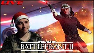 РОЖДЕСТВЕНСКИЙ БАТТЛФРОНТ   Star Wars Battlefront 2   #starwars #battlefront #стрим   Стрим