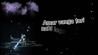 Mittha Shikhali ) lyrics  ) Animation  ) Bangla Song )