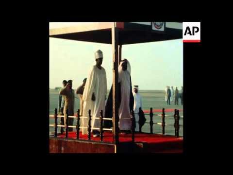 SYND 21 3 80 SUDANESE PRESIDENT NIMEIRY VISITS UNITED ARAB EMIRATES