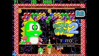 1995 [60fps] Puzzle Bobble 2 302544910pts ALL