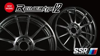 [SSR] New Brand REINER type12 [tanabe]