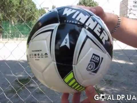 Волейбольный мяч Winner VS-5 - YouTube