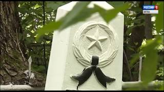 На Лобановском кладбище города Кирова стало меньше безымянных могил(ГТРК Вятка)