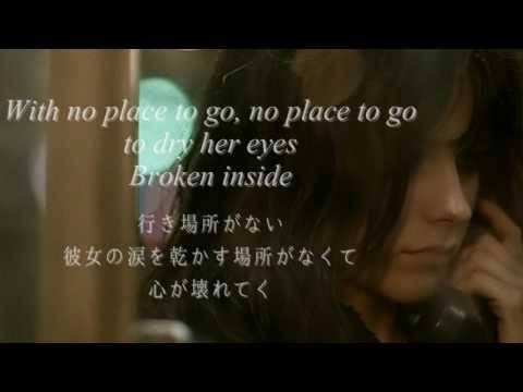 Avril Lavigne - Nobody's Home - Lyrics & 日本語字幕