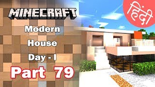 Part 79 - Modern House Construction Day 1 - Minecraft PE   in Hindi   BlackClue Gaming