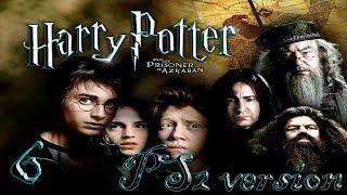Гарри Поттер и Узник Азкабана прохождение PS2-версия #6 Малфой, Крэбб и Гойл снова атакуют!