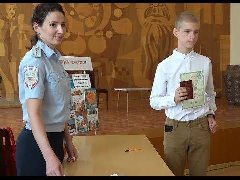 11.06.2019 ОВМ вручило паспорта