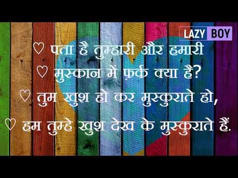 #Romantic Shayari, SMS and Quotes in Hindi | New Whatsapp Status#31