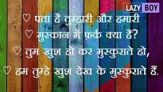 Video #Romantic Shayari, SMS and Quotes in Hindi | New Whatsapp Status#31 download MP3, 3GP, MP4, WEBM, AVI, FLV Juli 2018