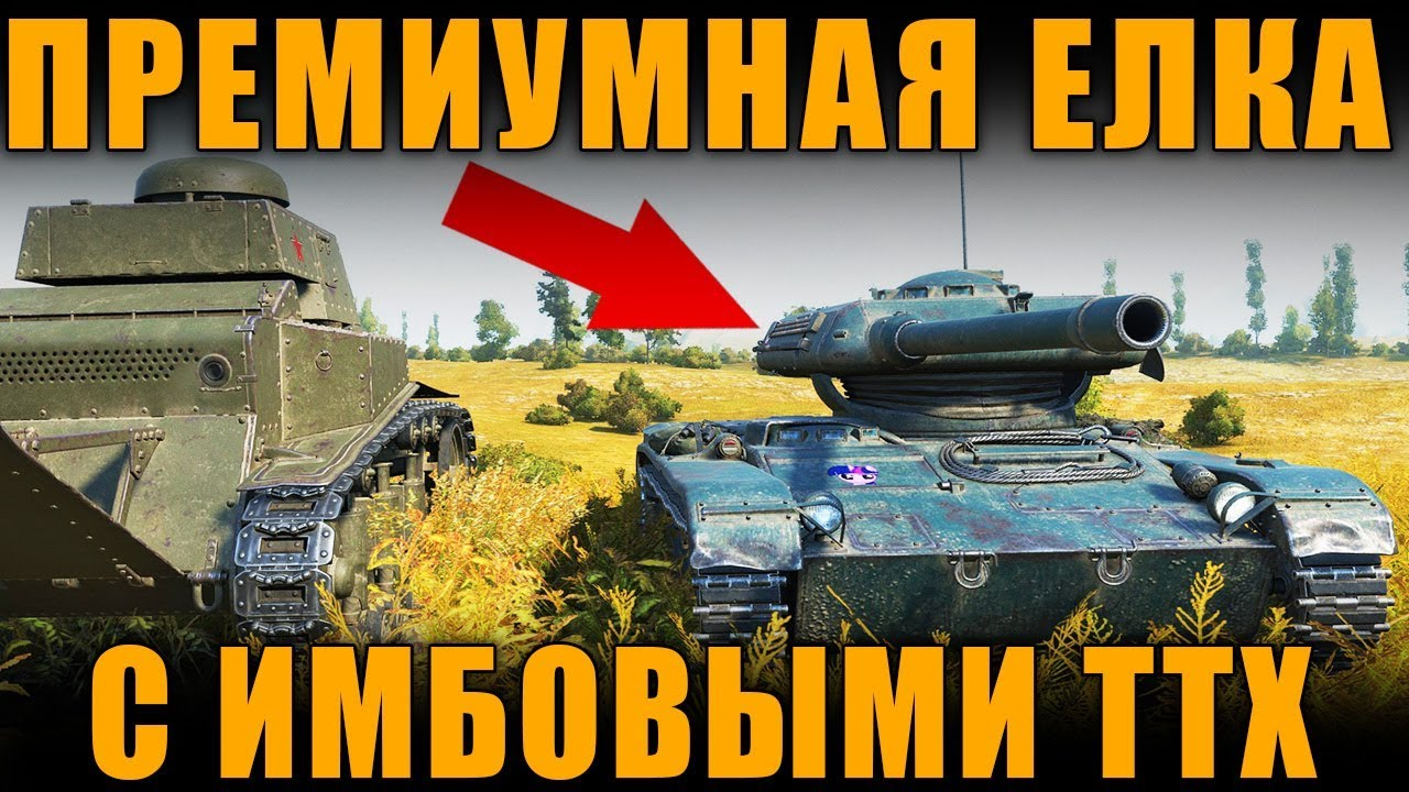 Купить танк 8 ур world of tanks за 1000р дешевая голда world of tanks купить через телефон