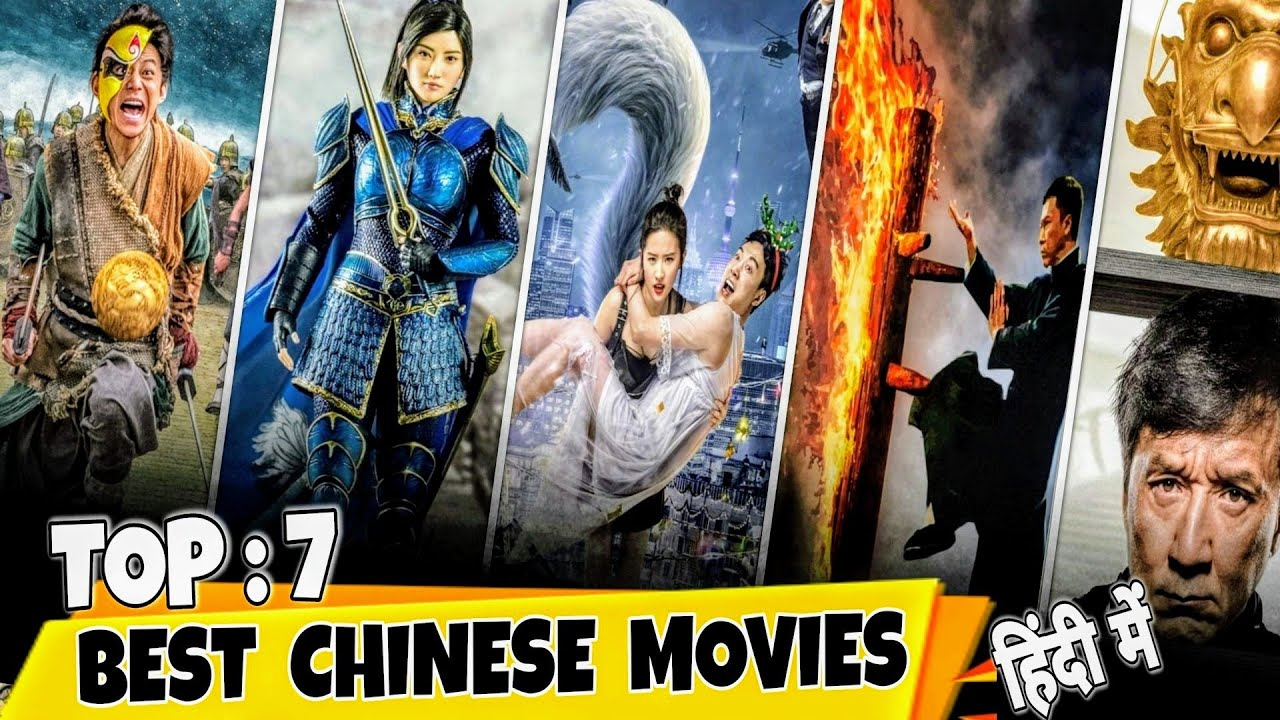 Download TOP 7 Best Chinese Movies in Hindi Dubbed   Best Fantasy Movies   Martial Arts Movies   IP Man