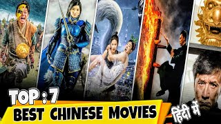 TOP 7 Best Chinese Movies in Hindi Dubbed | Best Fantasy Movies | Martial Arts Movies | IP Man