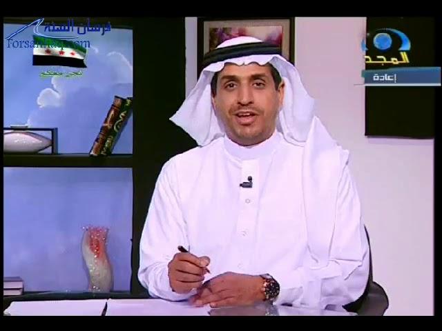 كلمة الدكتور إبراهيم عافية هاتفيَّا في برنامج ساعة حوار، حول تدريس العقائد والوضع السائد، قناة المجد