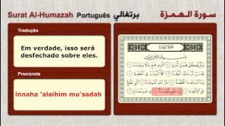 Surat Al-Humazah (Português برتغالى) سورة الهمزة