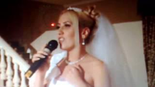 Песня невесты для жениха очень трогательно.