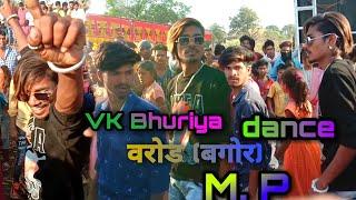 VK Bhuriya ke sath Ganesh Muniya Ne pahli bar dance Kiya Superhit Dhamaka Dhar Aadivasi dance