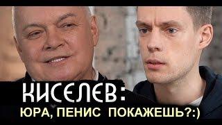 Как путинский пропагандист опускал великого интервьюера