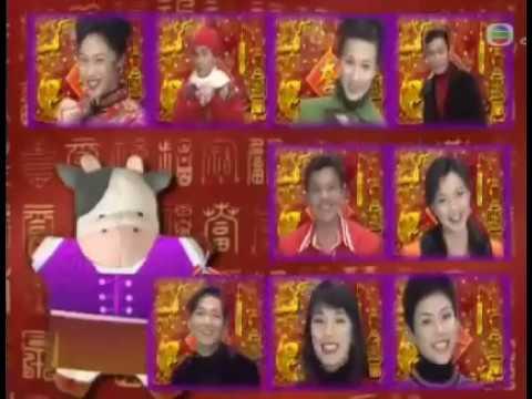 罗嘉良 1997年TVB群星《欢乐年年》