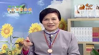 中山醫學大學附設醫院整形外科主任-陳俊嘉 醫師 (三) 【全民健康保健332】