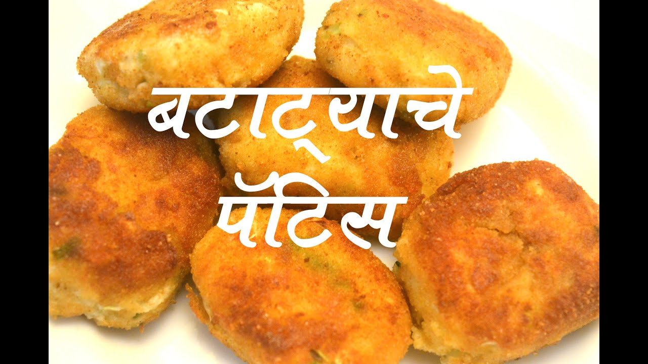 Cake Recipes In Marathi Oven: Upvasache Recipes In Marathi