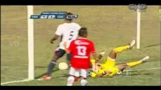Unión Comercio 1 vs USMP San Martín 2 / Resumen NARRADO / Torneo Clausura 2015