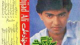 Sajjad Ali Indian Old Song Free MP3 Song Download 320 Kbps