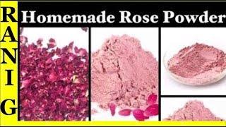Homemade Rose Powder in Urdu,Hindi||Simple & Natural Rose Powder/Rose Powder For Glowing & Fair Skin