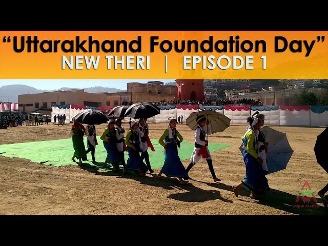 Uttarakhand Foundation Day | New Tehri | Episode 1