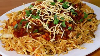 Veg Triple Schezwan Fried Rice | Indo Chinese Recipes | Kanak's Kitchen