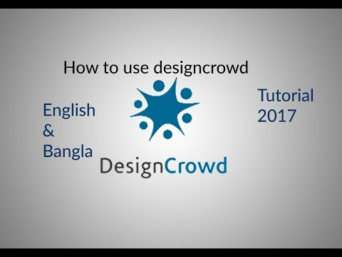 How to use DesignCrowd account A to Z 2017