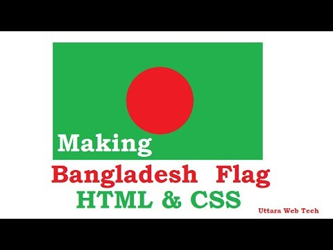 Bangladeshi Flag Making With Html & Css, Website Designing Tutorial