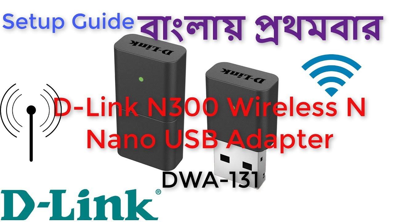 N STARTIMES TÉLÉCHARGER WLAN DRIVER 802.11